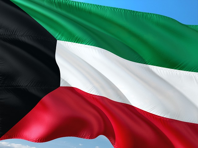 A Kuwait flag, representing moving to Kuwait.