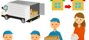 An illustration of professional movers conducting a move.